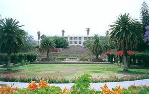 Tintenpalast, Windhoek
